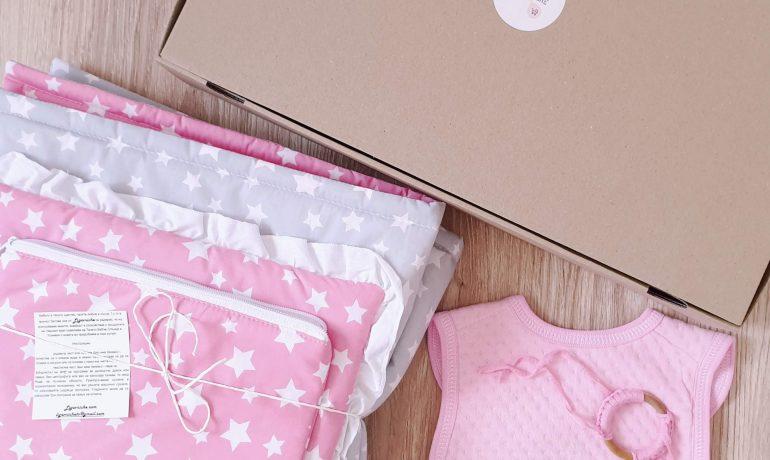 Подаръчни сетове за бебе