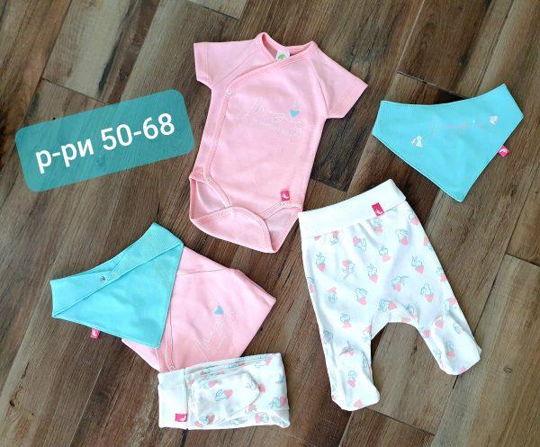 Бебешки комплект за момиче от 3 части Зайче 50-68 код: 10553 Бебешки дрехи бебешки комплект