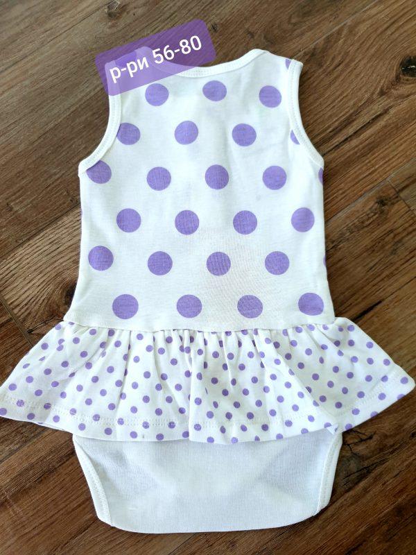 Бебешко боди рокля Лилави Точки 56-80 код: 10337 Бебешки дрехи