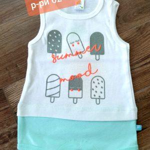 Бебешки гащеризон Сладолед Мента 62-74 код: 10139 Бебешки дрехи бебешки гащеризон