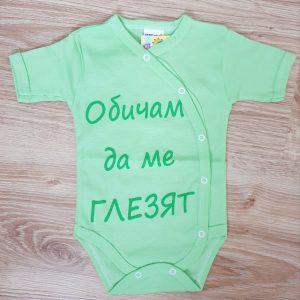 Бебешко боди с надпис в зелено 56-62 код: 30574 Бебешки дрехи бебешко боди